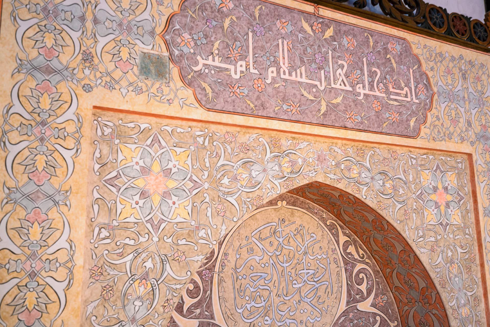 Main door Bey's Mosque